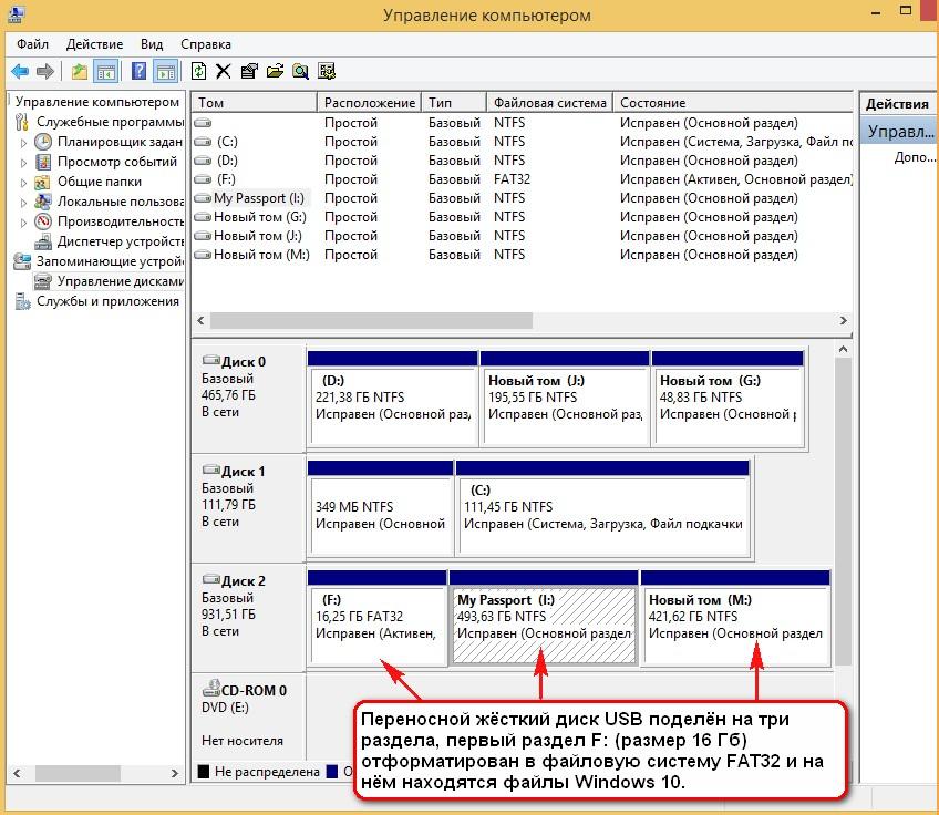 Как сделать жёсткий диск загрузочным windows 7 767