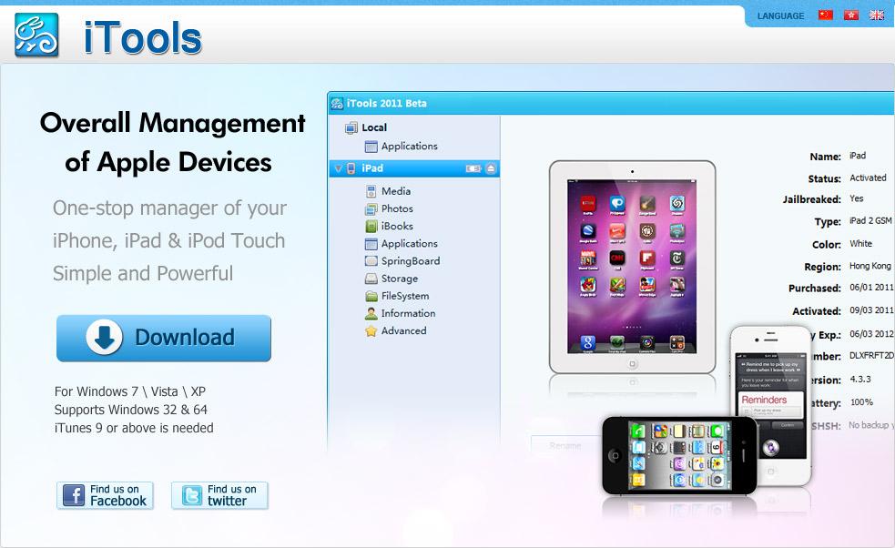 Iphone скачать программы
